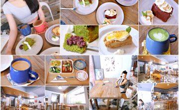 東區/大安區不限時溫馨咖啡廳♥Heima Café♥ 手作戚風蛋糕 抹茶甜點 下午茶 家常料理(捷運科技大樓站)♥Joyce食尚樂活。食記