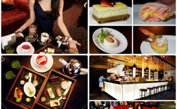 [飯店。下午茶] 台北慕軒 MADISON TAIPEI 新開幕♥