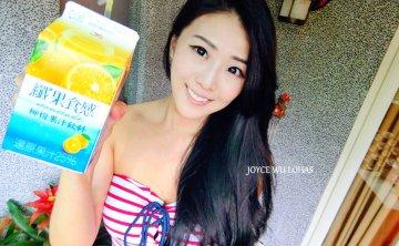 開始夏日冰沁野餐吧! 少不了的纖果食感暢快一下 葡萄果汁 蘋果果汁 柳橙果汁 ♥ JoyceWu。餐桌記