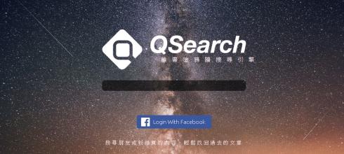 [分享] QSearch - 臉書塗鴉牆搜尋引擎