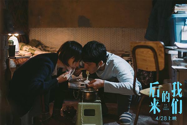 電影推薦|《後來的我們》後來的我們什麼都有了,卻沒有了我們