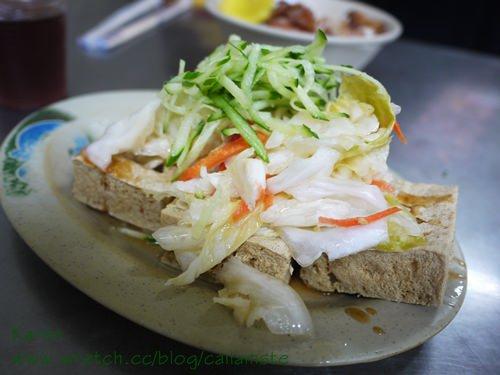 [食記] 酥皮臭豆腐~二煱麵線
