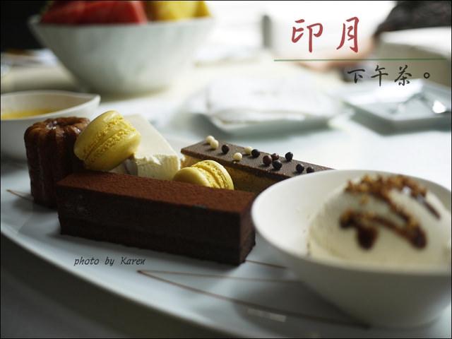 [食記] 印月下午茶