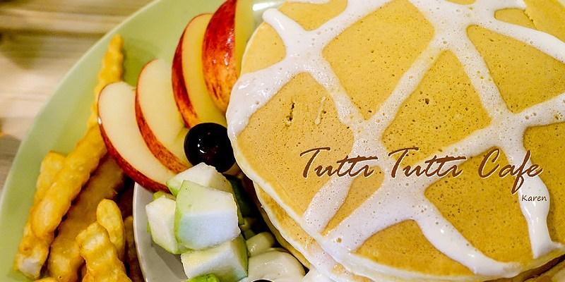 [台中。中區] Tutti Tutti Cafe 督醍咖啡