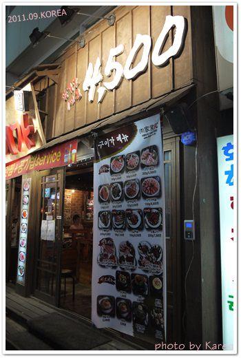 [Seoul] 新村-4,500烤肉店~