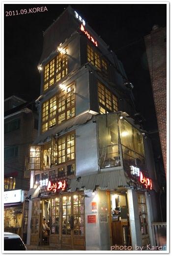 [Seoul] 來鬼屋吃烤肉~新村姜虎東屠夫烤肉店(강호동백정)
