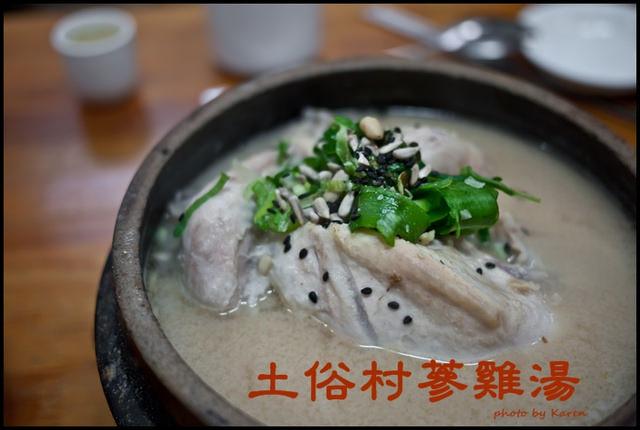 [seoul] 土俗村蔘雞湯 (토속촌삼계탕)