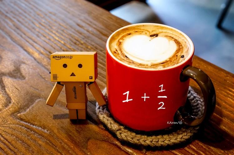 [Seoul。食] 弘大 1+1/2 咖啡