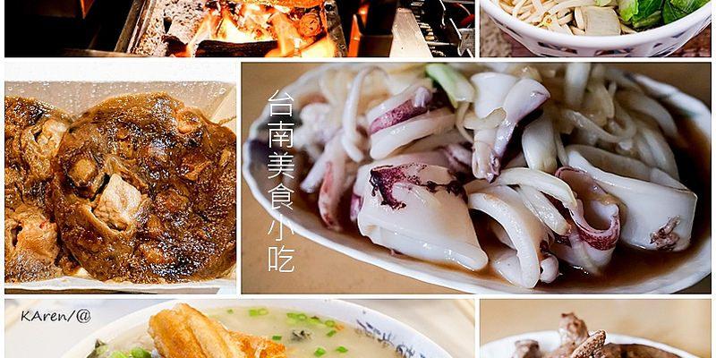 [台南] 台南小吃美食 (南興鱔魚意麵、南都石頭燜烤玉米、大溝乾麵、下大道(蘭)米糕、阿堂鹹粥、金得春捲、阿松割包、富盛號碗粿)