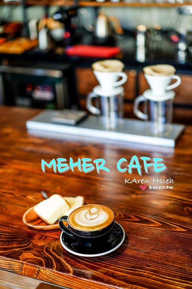 咖啡   台中太平   MEHER CAFE 咖啡+插畫藝術 X 設計,工業風複合式咖啡廳