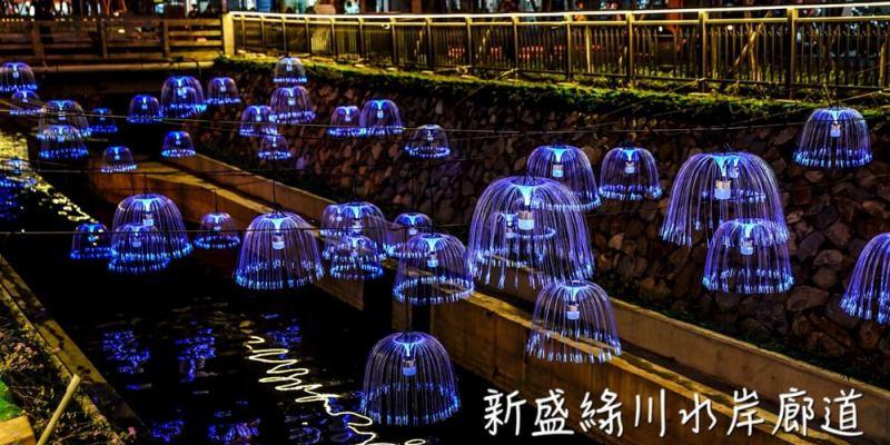 夜景景點   台中火車站   新盛綠川水岸廊道 Shin Sei Green Waterway,浪漫四大主題,夜拍、放閃、ig打卡點,簡單教你怎麼拍~