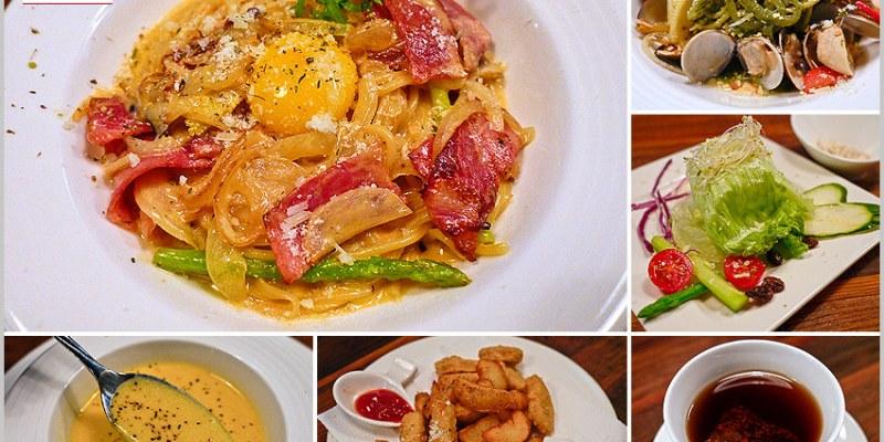 [台中一中街義式餐廳]TO9 義式餐廳Pasta Restaurant。平價、香濃好吃的起司蛋黃培根義大利麵,環境不大卻很溫馨 @一中街新開的義式餐廳。