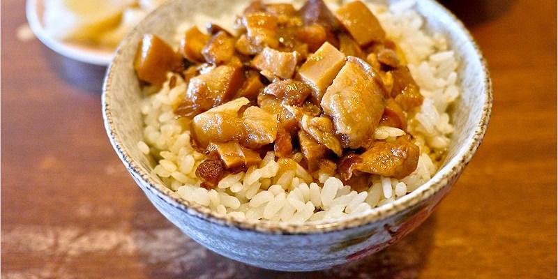 [台中魯肉飯]食谷飯堂-傳統手工魯肉飯(勤美誠品商圈) @懷舊味蕾的好味道,滷肉飯好吃之外,小菜類也不錯吃。