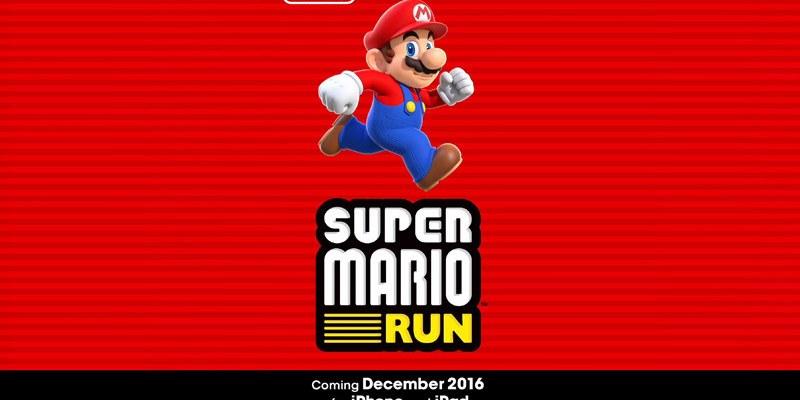 Super Mario Run 超級瑪莉 APP | IPhone蘋果迷不能錯過的經典遊戲,12/16正式開放下載啦。