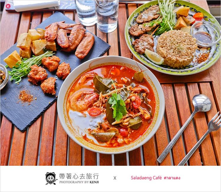 台中西區泰式料理 | Saladaeng Café ศาลาแดง(中興街)泰式咖啡廳-勤美商圈泰好拍的用餐環境,愛拍照的你還不快來採點!