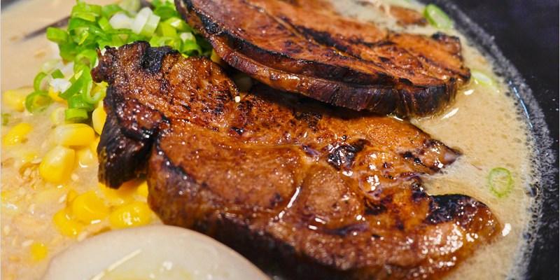 [台中日式拉麵]赤魂拉麵(英才路)。豚骨湯頭、咬勁十足的厚切炙叉燒肉拉麵 @平價價格、份量也很夠的拉麵店。