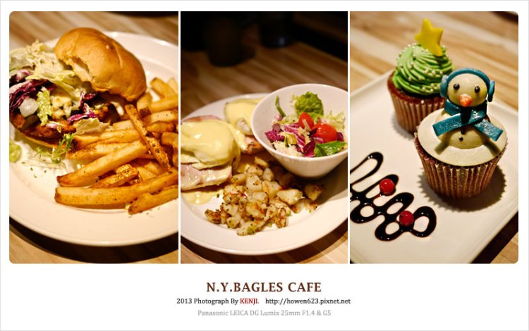 ★【台中美食】N.Y BAGLES CAFE-晚上也吃得到的早午餐 @台中市西區健行路1049號2樓(台中金典店)