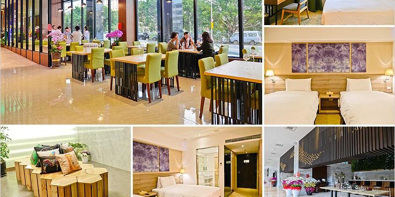 台中西區住宿推薦 | 愛麗絲國際大飯店。台中最新商務型大飯店,交通便捷、優質空間、充滿藝術氣息的住宿環境。不論是出差或旅遊都是最佳選擇。