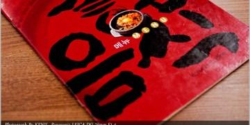 ★【台中美食】小菜吃到飽的 - 韓鄉韓國料理《中港二店》