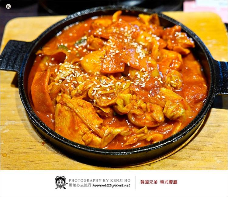 [台中韓式料理]韓國兄弟(北平路)-道地韓國人開的正統韓國料理 @一個人也能來吃的韓式部隊火鍋