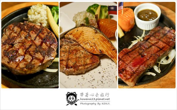 ★【台中美食】史提克先生牛排(健行店)。Mr.Steak 重量級牛排美式餐廳 @台中市西區健行路1001號2樓