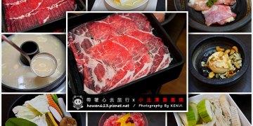 ★【台中美食】小北澤壽喜燒專門店,牛肉、豬肉、雞肉吃到飽壽喜燒 @台中市西區精明二街55號