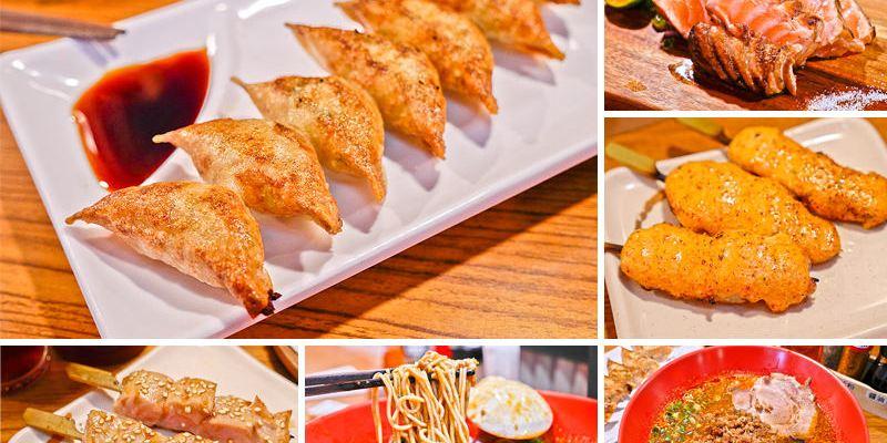 台中日式深夜食堂 | 三代目安兵衛台灣一號店-來自日本高知名物餃子,香酥又薄好好吃。日式拉麵湯頭好道地、稻燒特色料理超推薦。