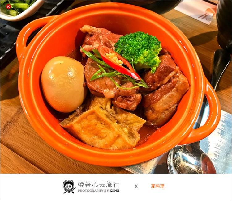 台中南屯美食   家料理-平價好吃的手作家常菜料理,有媽媽的味道,超推薦唐揚雞腿套餐。