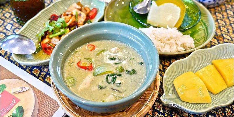 泰國曼谷自由行 | Sompong 泰式料理烹飪課。主廚老師親自示範,SOP流程易懂,輕鬆上手學習泰國菜。