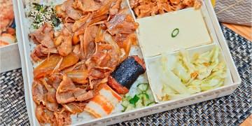 台中外送便當 | 五郎便當屋(南屯區)-便當用敞篷車外送就是這一間啦!素食便當也有賣哦!