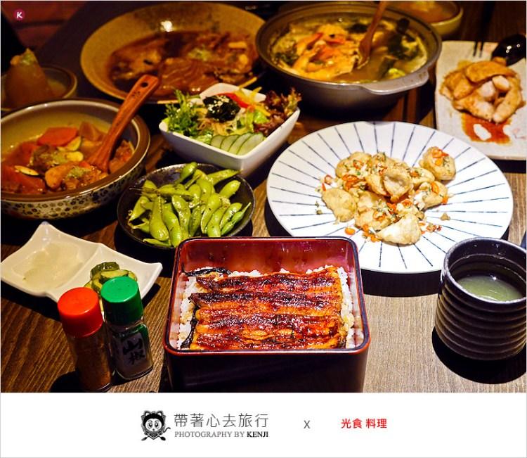 台中西屯日式居酒屋 | 光食料理-用餐環境好有fu,餐點好吃又有新意,宵夜聚餐的好去處。