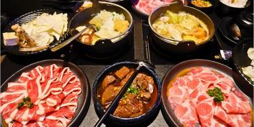 台中築間精緻鍋物(北屯旗艦店)   食材豐盛不錯吃,肉盤份量給的很大器,飲料冰品無限供應。