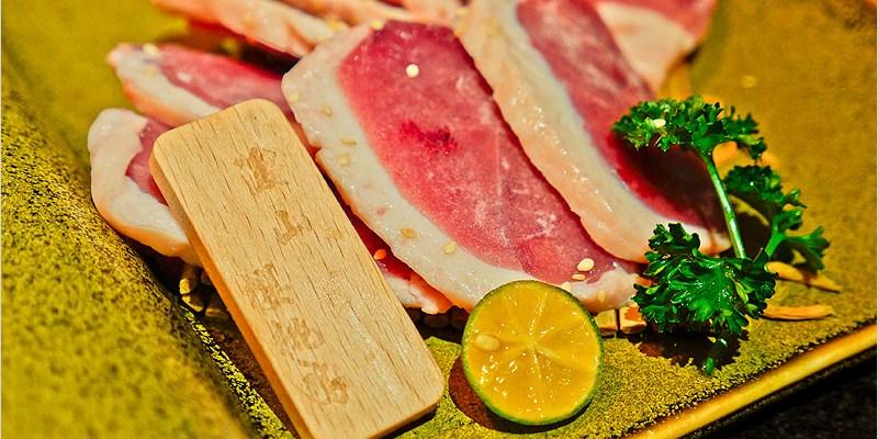 台中燒肉店   瓦庫燒肉-在老宅建築裡品嚐日式燒肉好吃又有FU,餐點CP值頗高的燒肉店。
