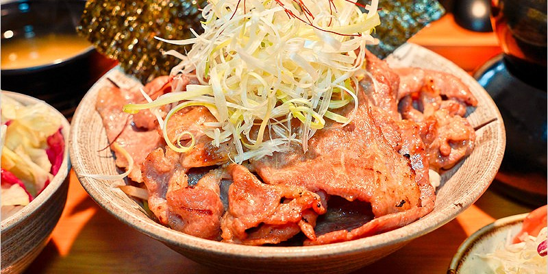 台中逢甲日式定食 | 備長日本燒肉定食專門店-燒肉、烤物、串燒、日式定食,來這裡一次就能滿足,免費加飯加配菜超大心。