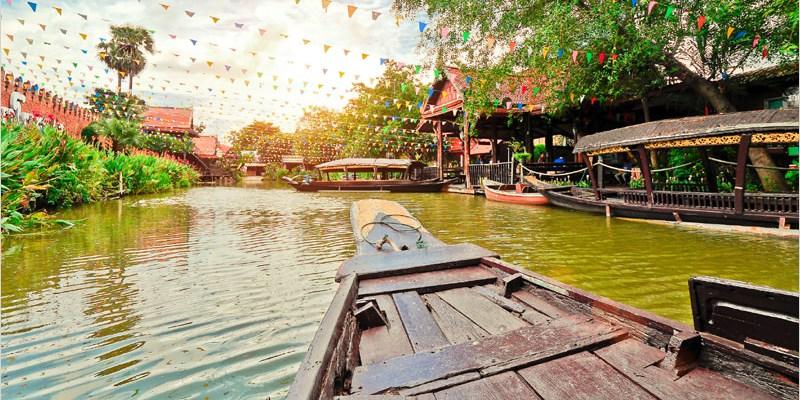 泰國大城必去景點 | 大城水上市場 Ayutthaya Floating Market-遊船、泰式舞蹈表演、好吃好買又好逛的水上市場。雖然很觀光,景色卻很水噹噹。