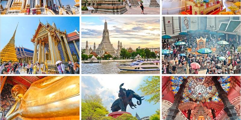 泰國曼谷佛寺 | 曼谷自由行必去寺廟懶人包(門票及交通相關資訊)。