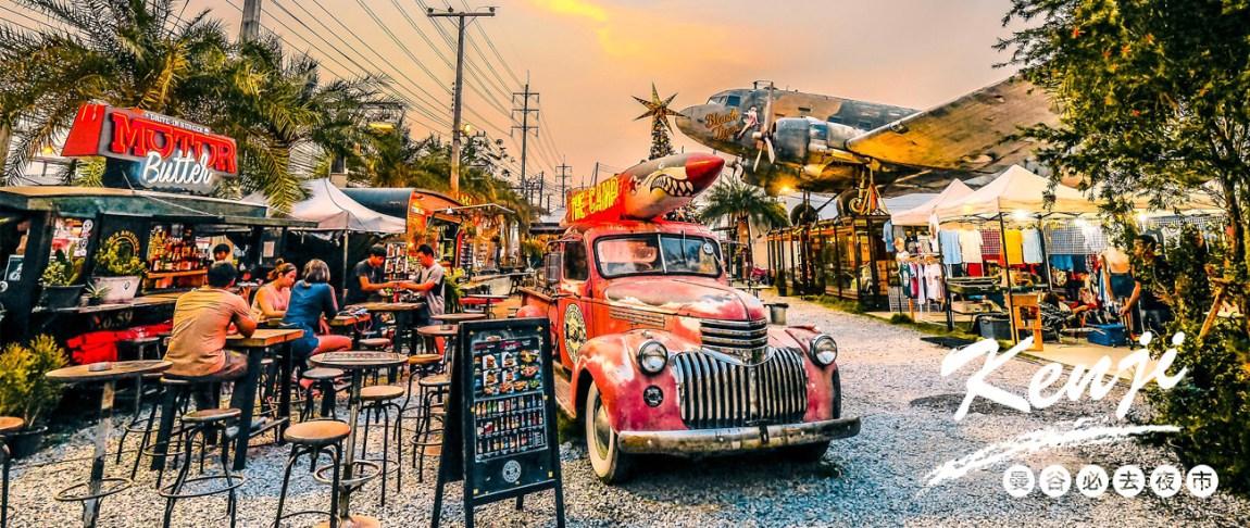 泰國曼谷必吃甜點 | After You Silom Complex-吃不膩的泰式奶茶雪綿冰,曼谷自由行新手不能錯過的好吃冰品。