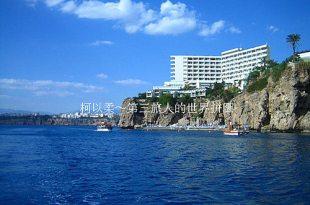 土耳其。打翻顏料的地中海!