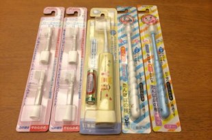 【揪團好物】日本團好物~阿卡將電動牙刷.巧虎牙膏.PILOT幼兒水筆畫本!!