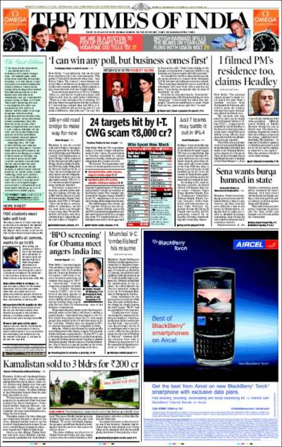Newspaper The Times of India (India). Front pages from newspapers in India. Wednesday's edition ...