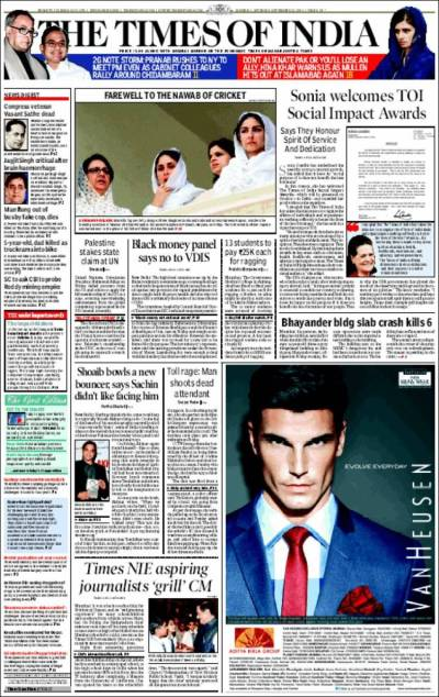 Newspaper The Times of India (India). Newspapers in India. Saturday's edition, September 24 of ...