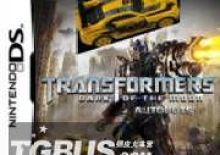 Nds[遊戲介紹+操作攻略]Transformers: Dark of the Moon AUTOBOTS(變形金剛3)