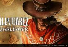【攻略專題】【荒野雙蛟龍:槍神】Call of Juarez: Gunslinger【Pc】【xbox360】【Ps3】06/01更新