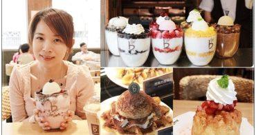 【台中西區美食】韓國首爾連鎖咖啡廳caffe bene旗艦店進駐公益路,來咖啡館吃剉冰,張根碩好帥(已歇業)