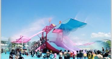 【宜蘭旅遊】2014童玩節,大人小孩都瘋狂的暑假玩水嘉年華