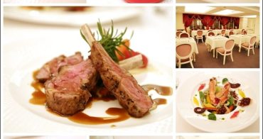 【台中美食】夏蒙法式小館~巷弄裡CP值高的法國餐