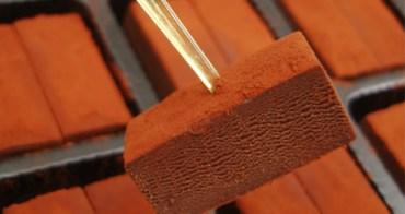 【團購】埔里18度C低恆溫 巧克力工房