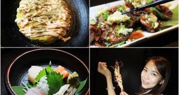 【台中美食】公益路商圈藏身巷弄間的深夜食堂,採預約制的日本師傅拿手私廚料理~安田屋