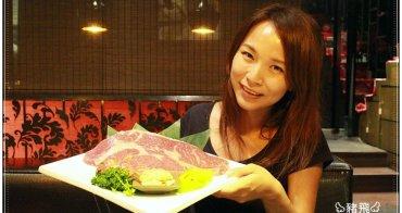 【台中西屯區美食】時尚夜店風精緻的紅巢燒肉~超驚人15盎司大牛排