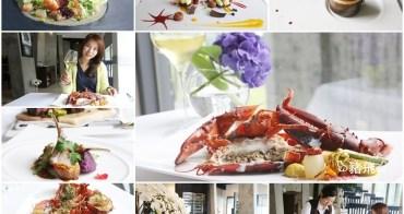 【台中美食】法月當代法式料理~顛覆印象中的法國菜,不只極具創意也能飽足(打卡就送龍蝦活動到2015/08/31)